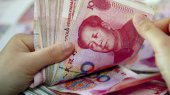 Китай вливает $81 млрд в госбанки для стимулирования экономики
