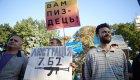 Народовладие: как депутатов мотивировали принять закон о люстрации