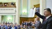 Год до открытых рынков: что нужно сделать украинским властям сразу после ратификации соглашения c ЕС