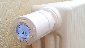 Экономить на тепле смогут не более 15% киевлян — эксперт | Недвижимость | Дело