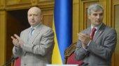 Президентские законы о Донбассе проходят проверку регламентного комитета Рады — Турчинов