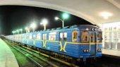 Еще на одной станции столичного метро прекращают продажу жетонов