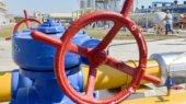 Поставки газа из Венгрии в Украину не возобновились