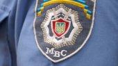 В столичном метро задержаны трое мужчин с гранатой и патронами