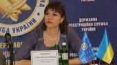 Как можно оформить куплю-продажу недвижимости на Донбассе