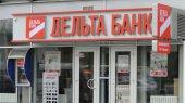 Евгений Березовский стал первым заместителем председателя правления Дельта Банка