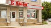Банк Лагуна увеличит уставный капитал на треть