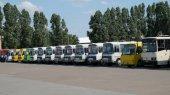 В Украине могут пересмотреть действующую систему льгот на транспорте