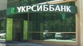 В УкрСиббанке новый зампред правления
