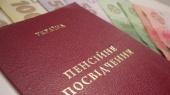 Из-за террористов на Донбассе пенсионеры не получили более 3 млрд гривень