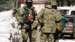 Российские войска вышли с территории ДНР. Боевики жалуются, что их слили | Регионы | Дело