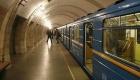 Киевский метрополитен сегодня продлит работу