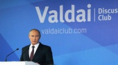 Путин: Украина — не последний конфликт с участием мировых держав