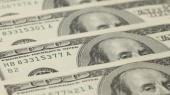 В США прекращена программа масштабного выкупа гособлигаций