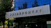 Всемирный банк может предоставить техническую помощь украинским вузам