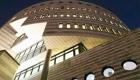 Базельский комитет вводит новые нормативы фондирования для банков