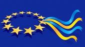 Частично вступило в силу Соглашение об ассоциации Украина — ЕС