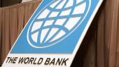 Всемирный банк начал реализацию проекта энергоэффективности в Украине