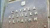 СБУ задержала 6 особо опасных диверсантов