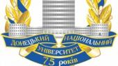 Министр Квит открыл в Виннице Донецкий национальный университет