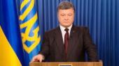 Порошенко предлагает новый закон об особом статусе Донбасса