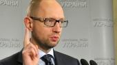 Украинцы рассказали, кого хотят видеть премьером — соцопрос