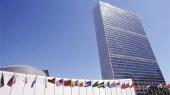 В ООН разработали антикризисный план помощи для Украины
