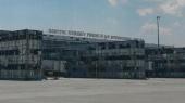Украинские военные удерживают донецкий аэропорт
