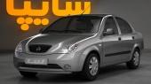 В Украине начнутся продажи нового автомобиля за $7,5 тыс.