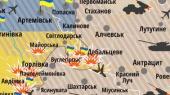 """Украинские военные могут попасть в """"котел"""" под Дебальцево — СНБО"""