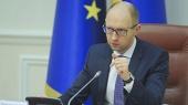 Яценюк подвел итоги за 9 месяцев: Мы сделали все что смогли