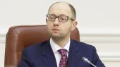 В 2014 году Украина потратила $9,1 млрд на погашение внешних долгов