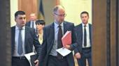 Экономический блок правительства будет контролировать политсила Порошенко — СМИ