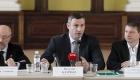 Бюджет Киева составит 20 млрд грн — Кличко