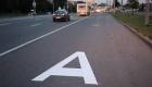 В Киеве открыли отдельную полосу для общественного транспорта
