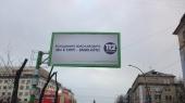 Телеканал 112 Украина получил второе предупреждение от Нацсовета