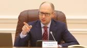 Как Кабмин Яценюка боролся с энергокризисом