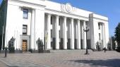 """Депутаты предлагают отменить Закон """"О всеукраинском референдуме"""""""