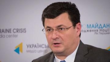 Александр Квиташвили: Если кто-то придет и предложит мне взятку — он сядет | Политика | Дело