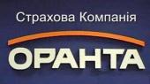"""НАСК """"Оранта"""" переизбрала наблюдательный совет, ревизионную комиссию и правление компании"""