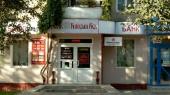 """Банк """"Киевская Русь"""" увеличит уставный капитал на 30,3%"""