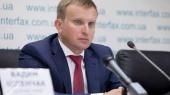 "Прокуратура задержала главу ""Укргазвыдобування"""