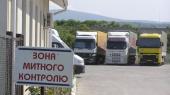 Таможня упростит сертификацию товаров для экспортеров