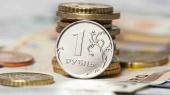 В Екатеринбурге начали продавать евро по 100 рублей