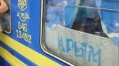 Въезд в Крым могут сделать платным — СМИ