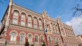 НБУ выдал банкам рефинансирование на 4,5 млрд гривень 16 декабря