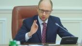 Изменения в закон о трансфертном ценообразовании предложат Раде до конца года