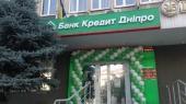 Банк Пинчука переехал в Киев