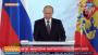 Телеканал Espresso-TV пострадал из-за Путина