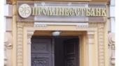 ВЭБ докапитализирует Проминвестбанк на $300 млн